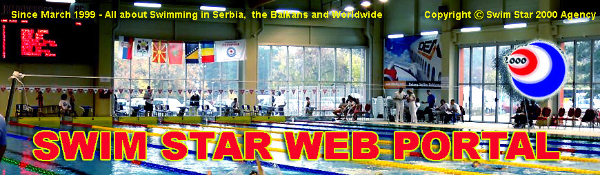 Swim Star Web Portal